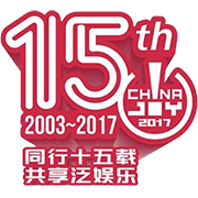 China Joy 2017 Logo