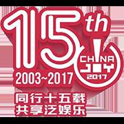 China Joy 2017 Logo